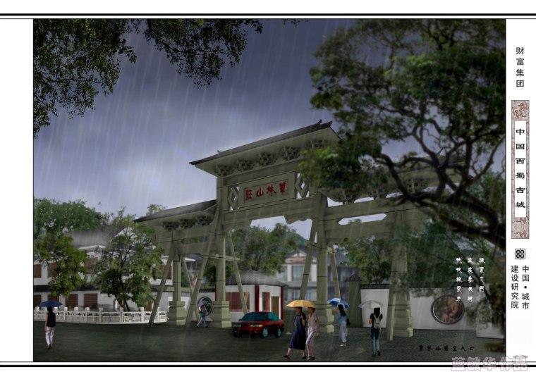 #我的年度作品秀#中国西蜀古城_24