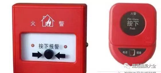 消防工程常用材料和设备总结_19