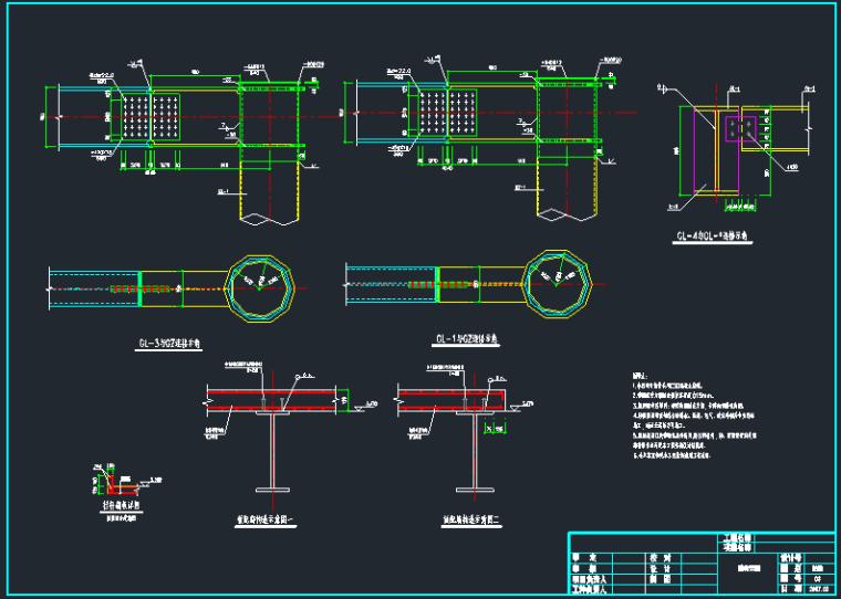 环形天桥钢结构设计详图_3