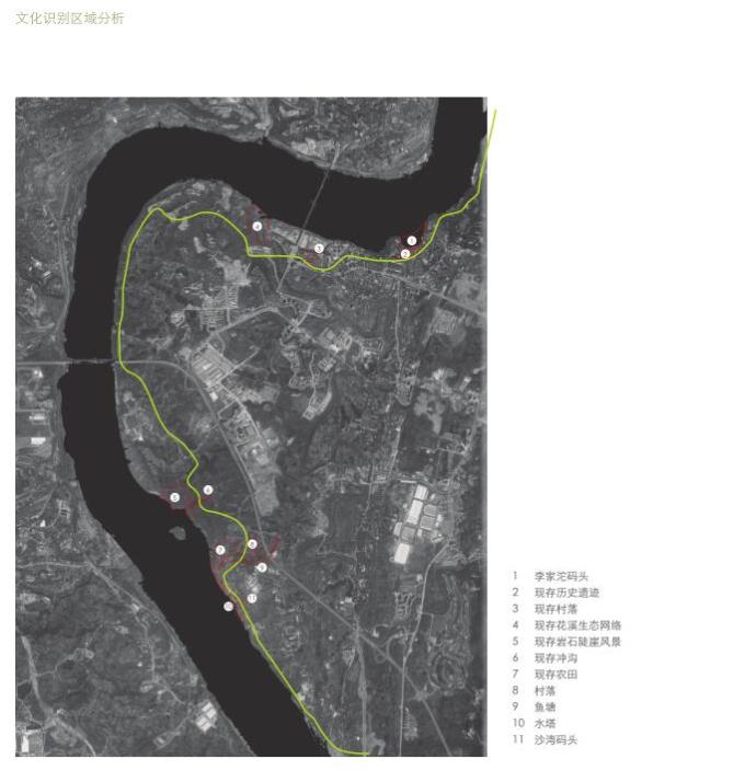 [重庆]长江沿岸城市设计及滨江路景观生态设计