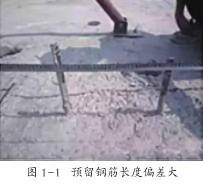 装配式混凝土结构质量通病分析、预防和处理,绝对干货!