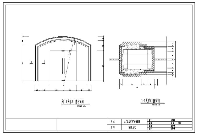 上海某大型知名酒店室内装修设计施工图(59张)