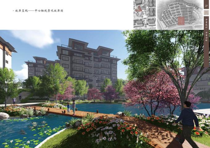 [上海]美域东方美学别墅区景观设计_6