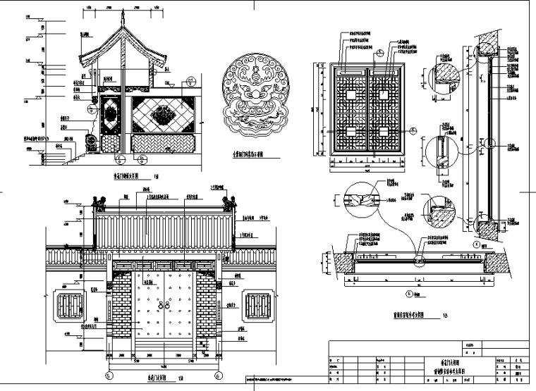 仿古四合院建筑设计施工图(附效果图)