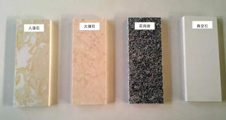 测评 | 4款常用墙地面装饰材料 谁最耐磨刮?
