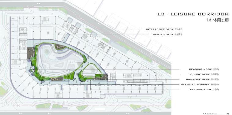 最新-创智谷项目景观资料方案文本设计pfd(70页)_12