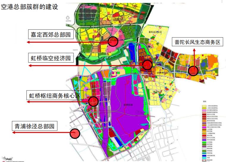上海虹桥临空经济园区总体规划与城市设计