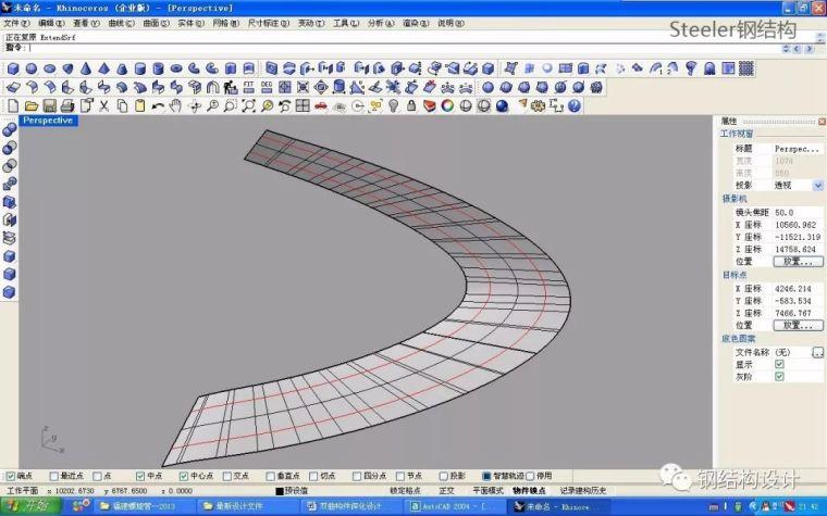 双曲钢构件深化设计和加工制作流程(多图,建议收藏)_14