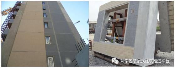 装配式建筑施工技术—— 装配式建筑外墙防水