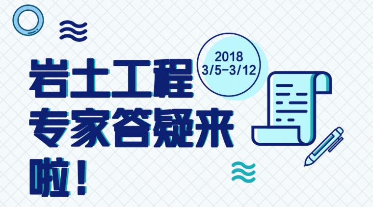 默认标题_官方公众号首图_2018.03.05.png