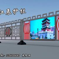 江辰护栏来图定制广告板护栏