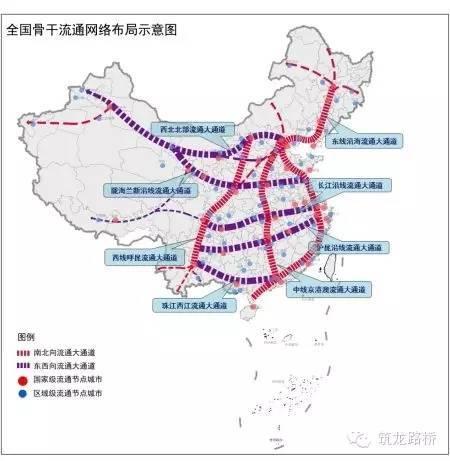 国家3纵5横大通道图纸曝光,路桥发展全在这张图里了