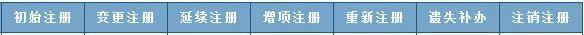 伟德娱乐官方网站首页_T1uYdvBXJT1RCvBVdK.jpg