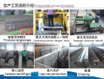 【图表丰富】预应力混凝土管桩施工及质量控制