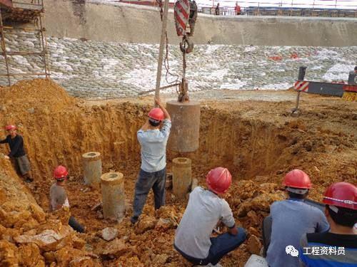 各种桩基础施工验收资料、基坑支护验收资料_3