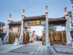 繁华中的宁静——南京泰禾院子