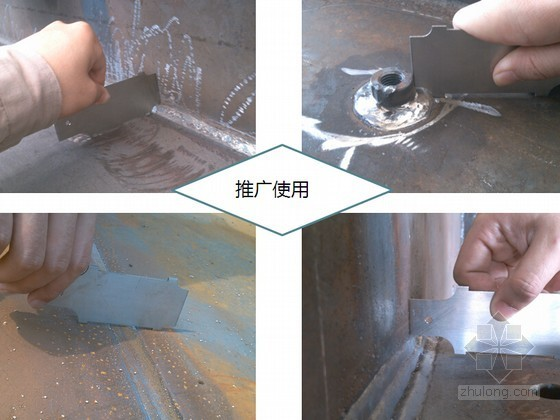 焊缝外形简易测量卡尺应用总结汇报