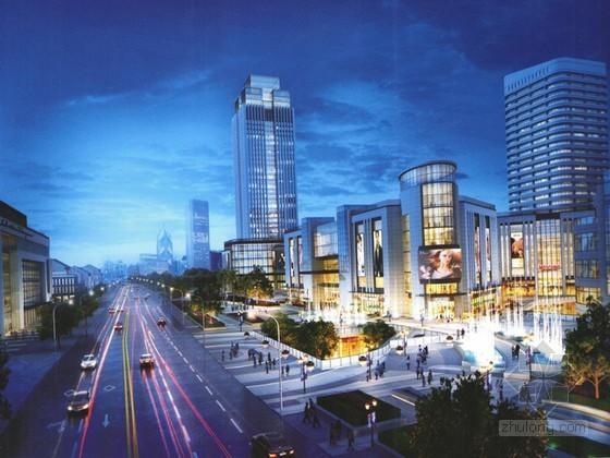 知名地产公司项目策划管理报告