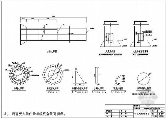 某单立柱两面体广告牌结构设计图