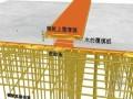 [河北]商业广场项目施工安全技术措施及施工方案(图文)