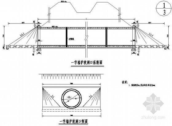 渠下涵设计全套图纸(圆形钢筋混凝土管)