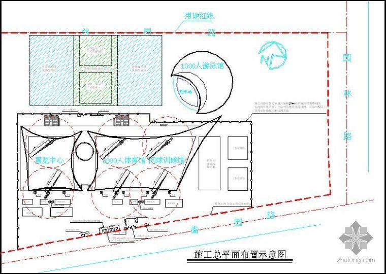 江苏某体育场施工平面布置方案(总平面、临水、临电、临设)
