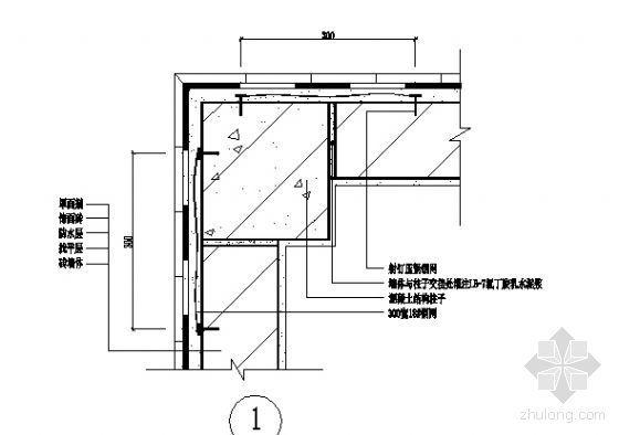墙体与混凝土结构柱子交接处构造