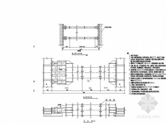 围护结构支撑围檩及接头设计图