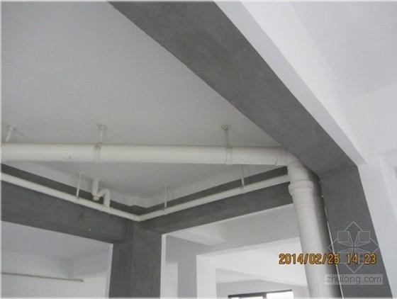 建筑工程毛坯房交付标准做法总结讲义