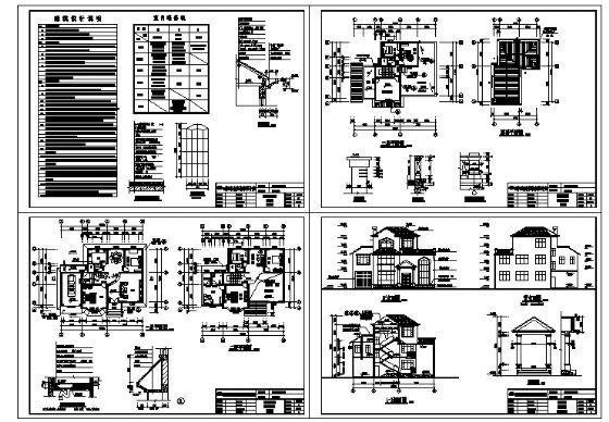 某3层别墅建筑图-4