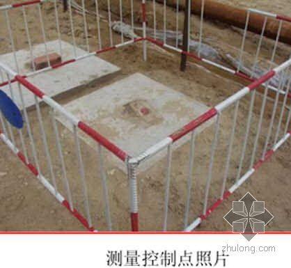 贵州某五星级酒店工程施工组织设计(框架核心筒 附图丰富)