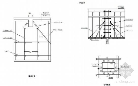 宁波某宿舍楼工程施工组织设计(框架结构 A3版面)