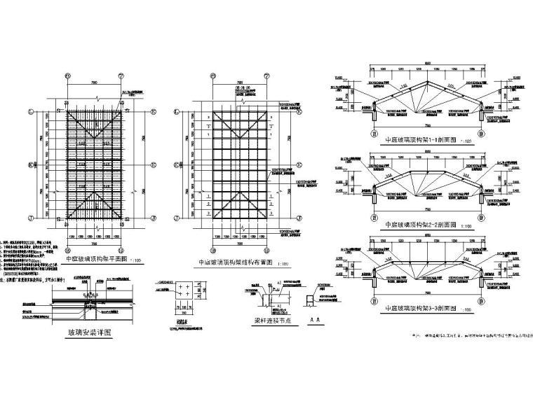 上海工业园钢结构施工图(含钢连廊、雨篷)