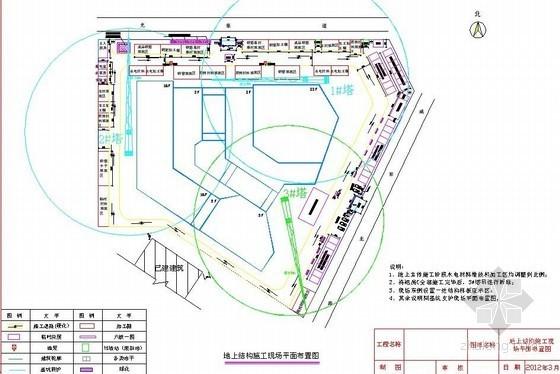 [天津]超高层综合楼施工平面布置图(全套、CAD格式)