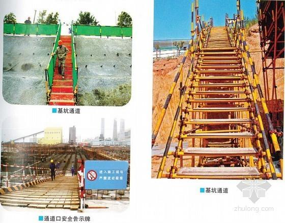 [浙江]建筑工程施工现场安全生产文明施工标准化图例(120余页 多图)