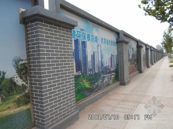 [重庆]建筑施工安全文明施工监督检查标准(图文并茂)