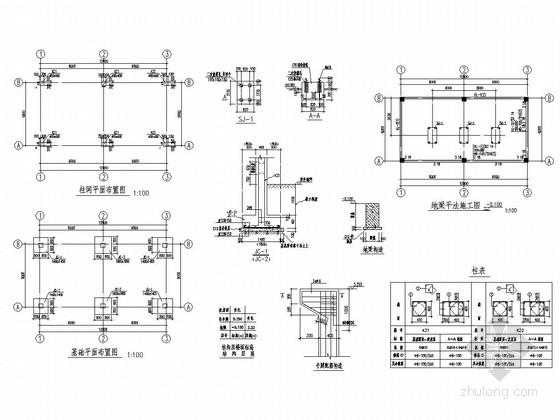 单层框架结构垃圾填埋场鼓风机房结构施工图