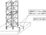 剪力墙结构工程塔吊基础方案