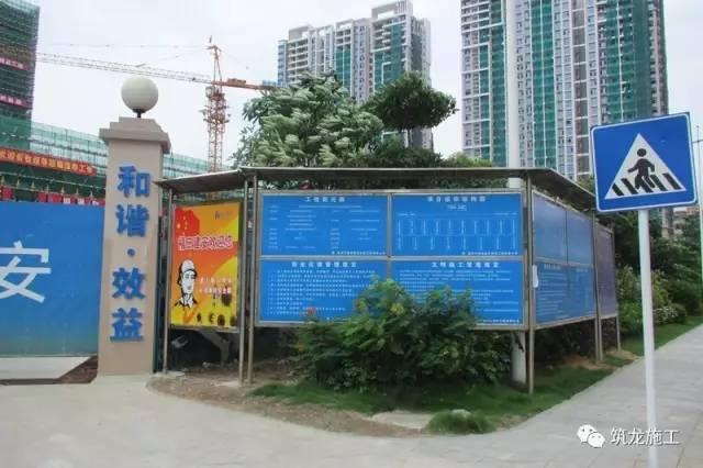 建筑安全协会标准化示范工地展示,文明施工篇79张照片!_38