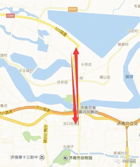 """济南北跨在推进 """"穿黄隧道""""年内开建投资50亿"""