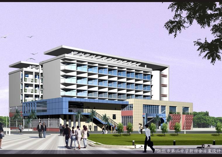 某中心综合楼及宿舍建筑设计