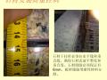 施工质量控制方法与石材幕墙QC案例分析