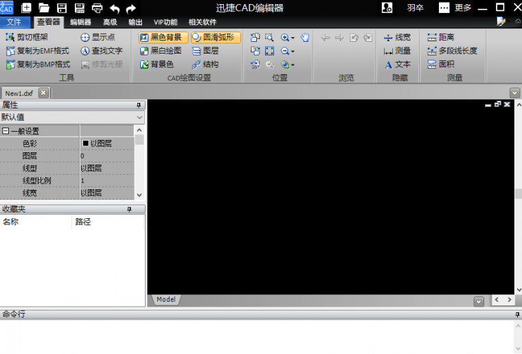 CAD绘制设计图时怎么使图形在指定位置上完成绘制?