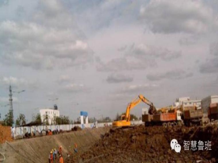 土钉墙支护施工技术交底