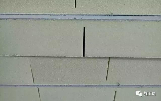某基地屋面防水保温实际施工方法!_6