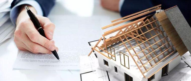 设计变更、工程签证、确认单、工程洽商、联系单、会签的区别