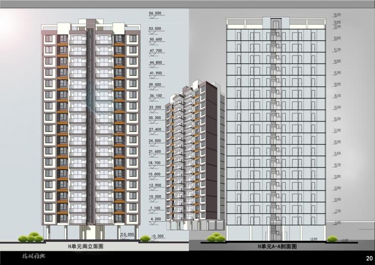 居住区规划与住宅设计_15