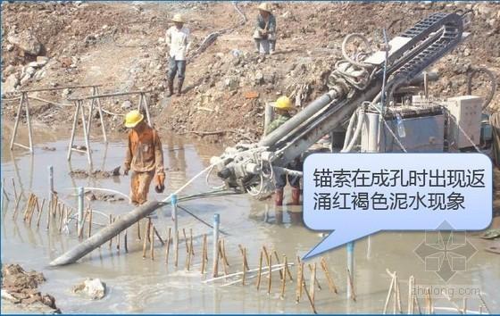 提高砂质地层预应力锚索支护验收合格率