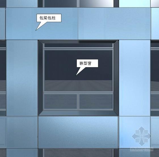 [深圳]证券交易所超高层塔楼幕墙施工方案(90余页)