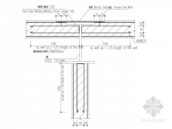 [中英文对照]钢结构填充墙抗震措施节点构造详图